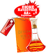 Beyonce Heat Rush Хорватия Люкс качество АА++ бейонсе харт раш