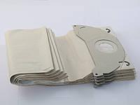 Набор бумажных мешков для пылесосов KARCHER (6.904-143.0)