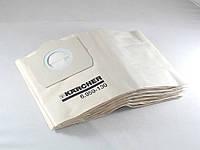 Набор бумажных одноразовых мешков для пылесосов KARCHER (6.959-130.0)