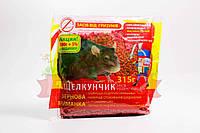 Щелкунчик зерно (сыр) 315г от крыс и мышей