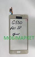 Тачскрін (сенсор) Samsung G530 gold original