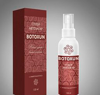 Hebea Botoxun (Хебея Ботоксан) - автозагар с ухаживающим комплексом. Цена производителя. Фирменный магазин.