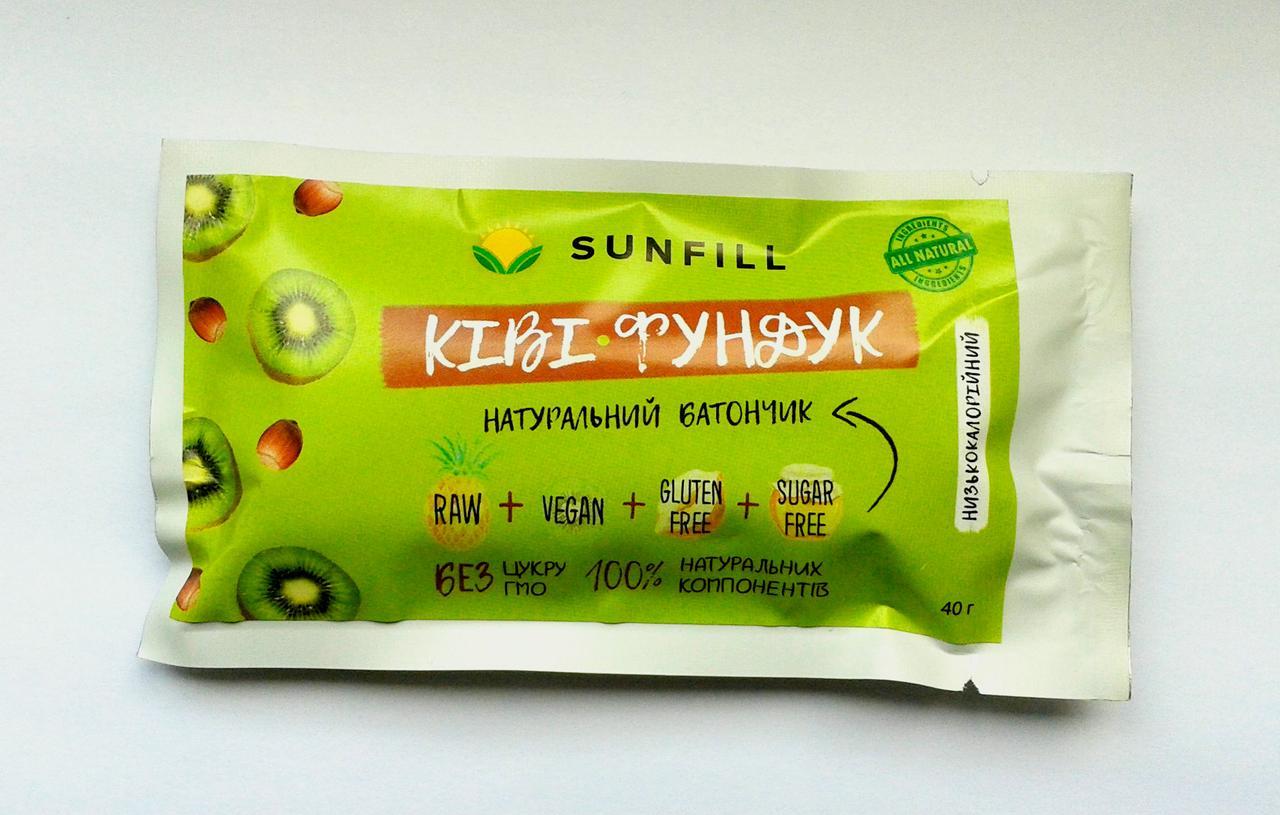 """Батончик """"Киви-фундук"""" Sunfill 40 грамм"""