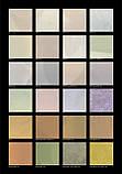 Mirage - декоративне покриття оксамит 5кг, фото 5