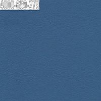 Коммерческий линолеум Graboflex Start (ширина 2,0 м)