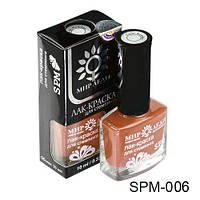 Краска для стемпинга Мир Леди SPM-06