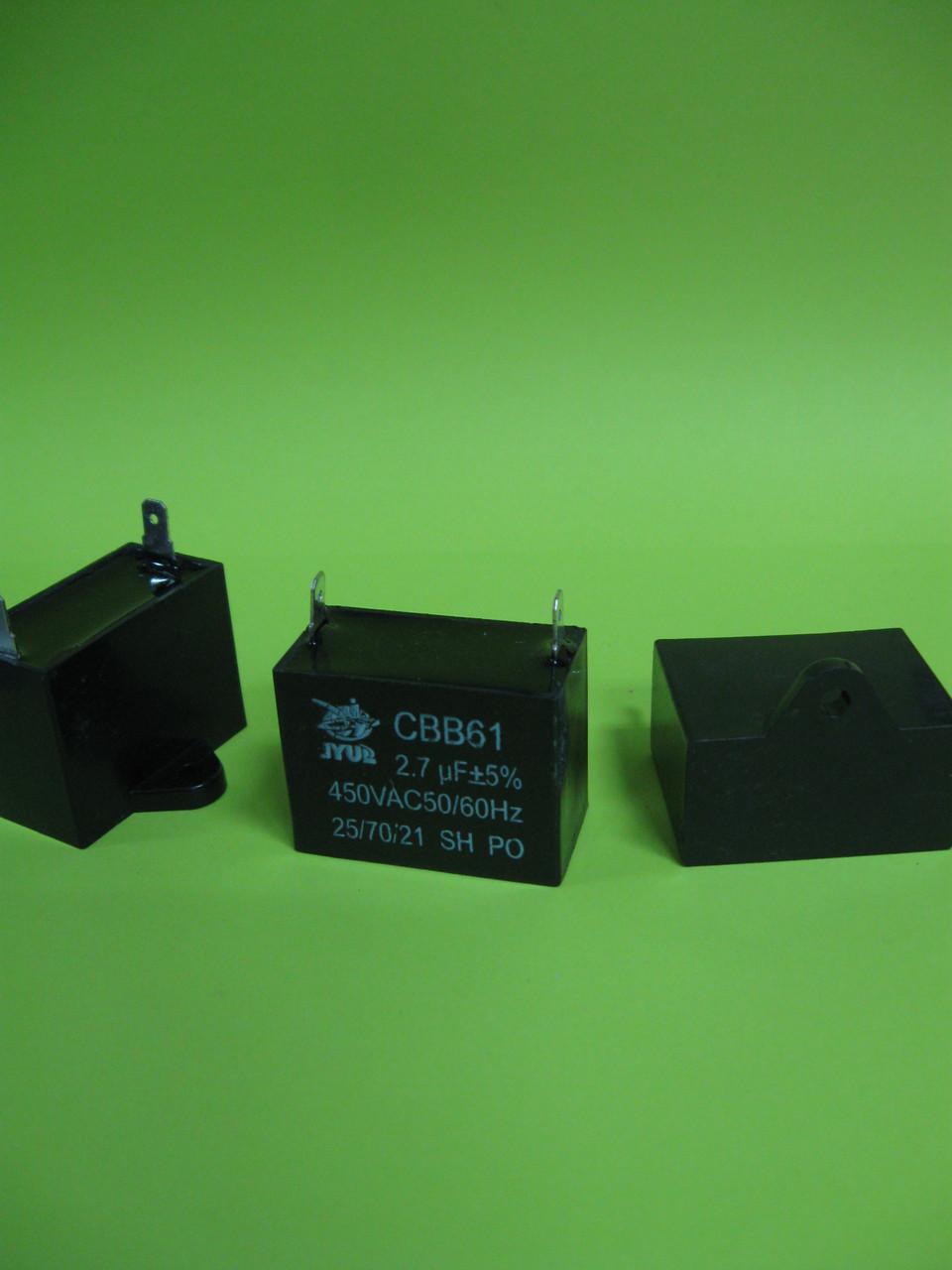 Конденсатор CBB-61 2.7uF 450VAC на клеммах 5мм JYUL