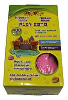 Песок кинетический 400 г   + 6 Формочек+ 3 стека  8169