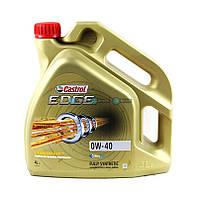 Моторное масло  Castrol EDGE Titanium FST 0W-40 4L