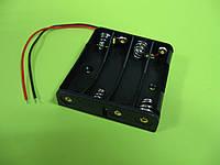 Держатель батареи 4*AAA плоский LX3209