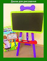 Универсальная детская напольная доска для рисования Kinderway 2 в 1 51-001!Акция