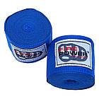 Бинти боксерські еластичні Firepower FPHW3 Сині, фото 4