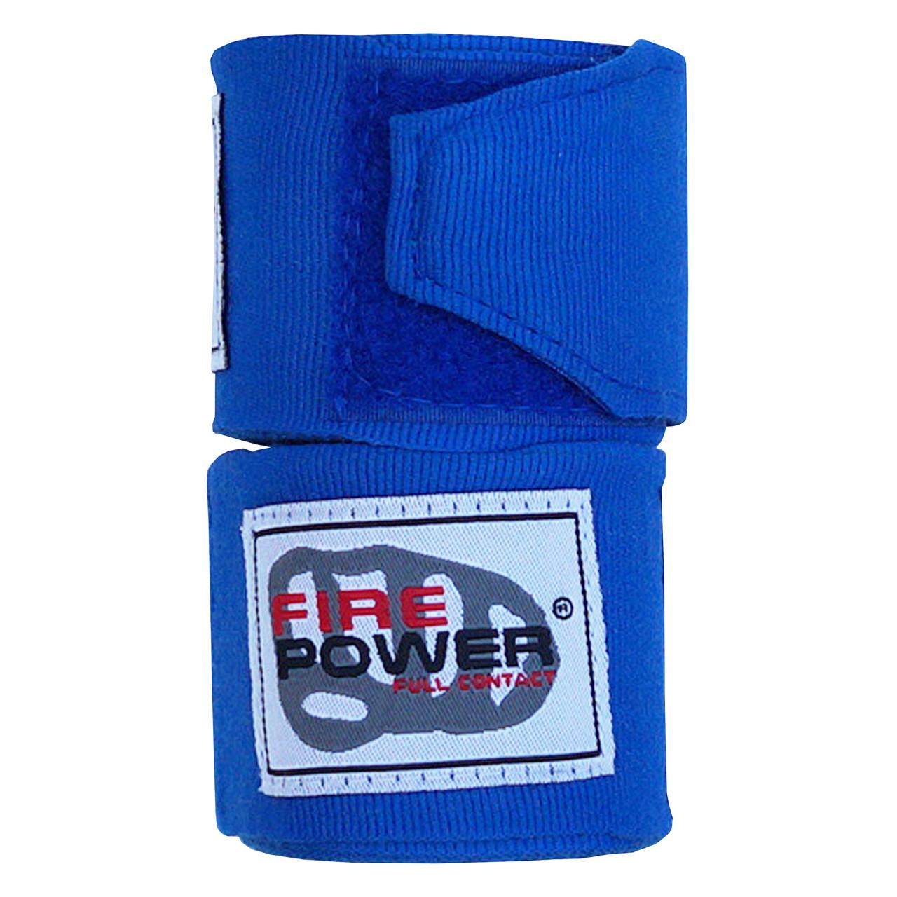 Бинти боксерські еластичні Firepower FPHW3 Сині