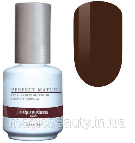 Гель-лак Lechat Perfect Match 184 Risqué Business 15 мл