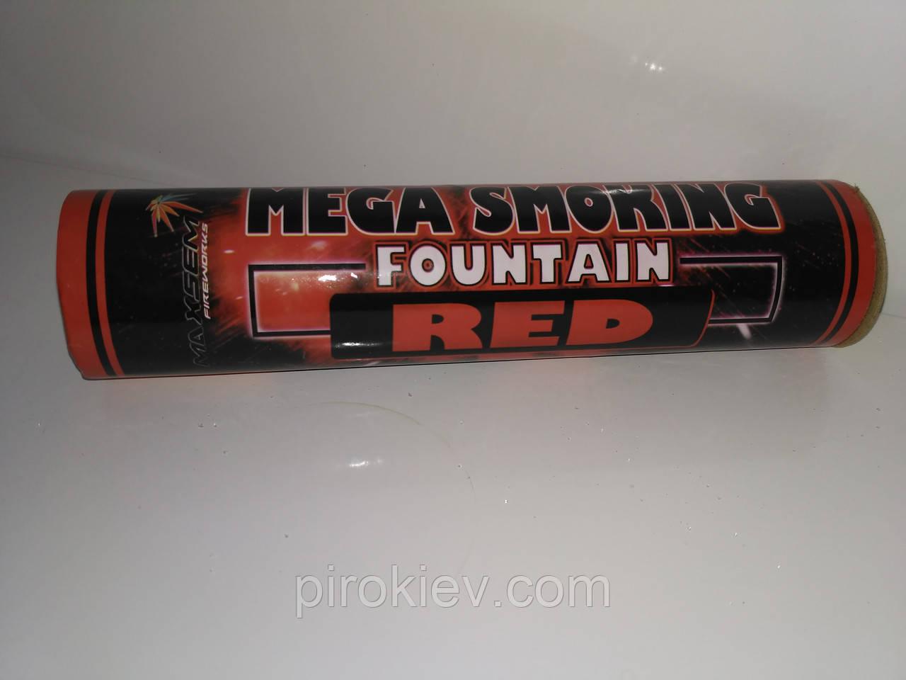 Большой двойной цветной дым красного цвета MAXSEM MA0514
