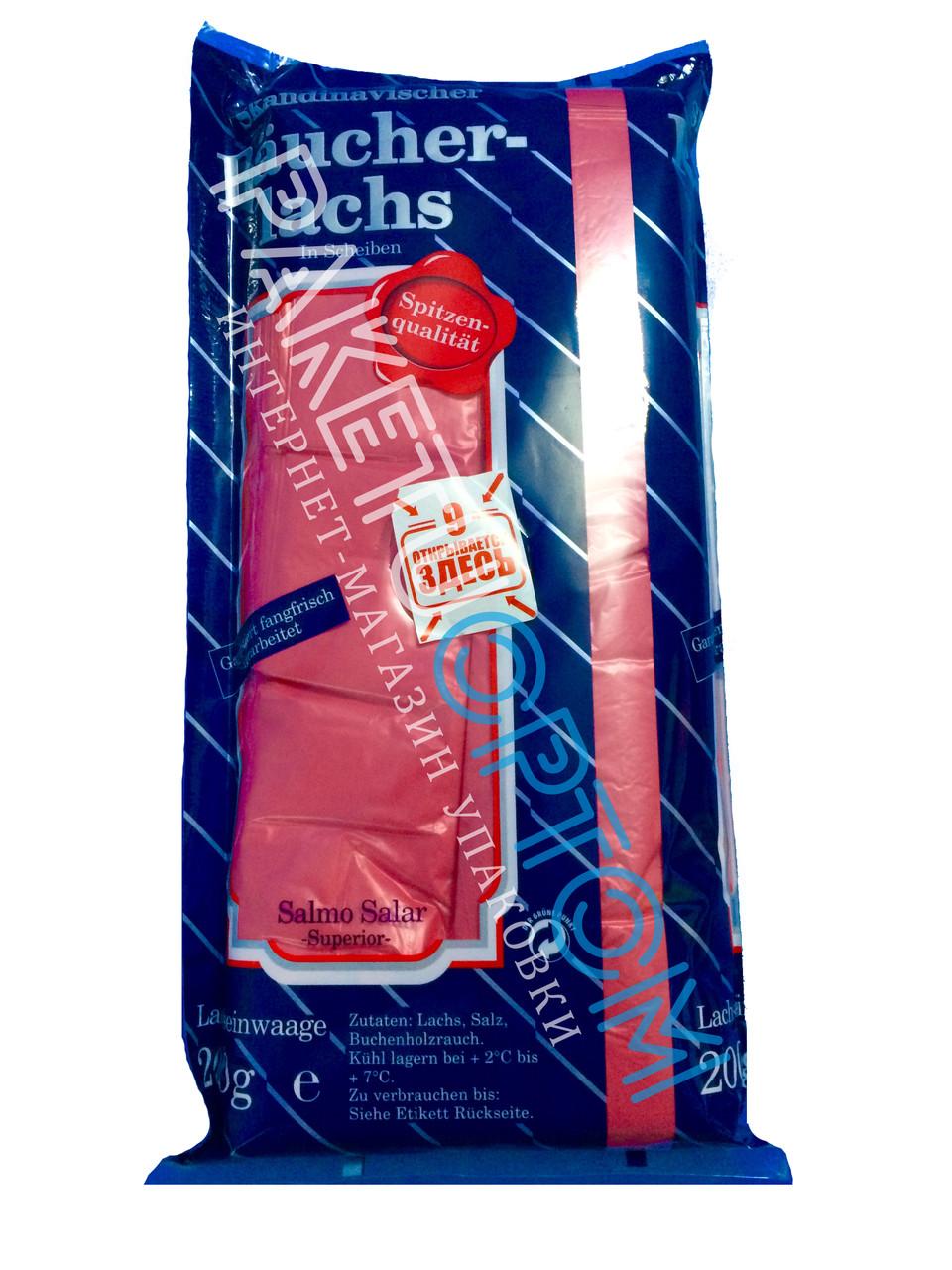 Фасовочные пакеты пищевые для рыбы №9