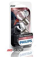 Комплект ламп PHILIPS P21W VisionPlus BP 12498VPB2