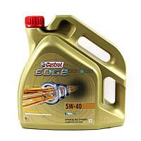 Моторное масло  Castrol EDGE Titanium FST 5W-40 4L