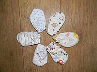 Царапки (рукавички) для новорожденного, интерлок, фото 1