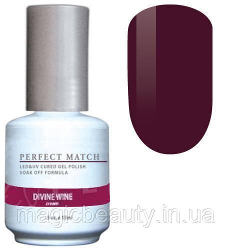 Гель-лак Lechat Perfect Match 185 Divine Wine - марсала, 15 мл