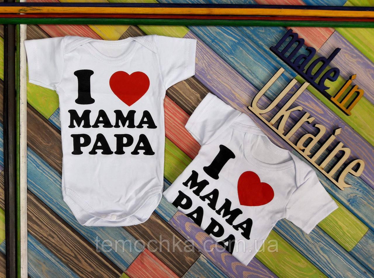 "Бодик ""I LOVE mama & papa""цвет белый."