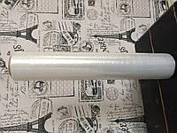 Пленка палетная РС-17 1500 гр