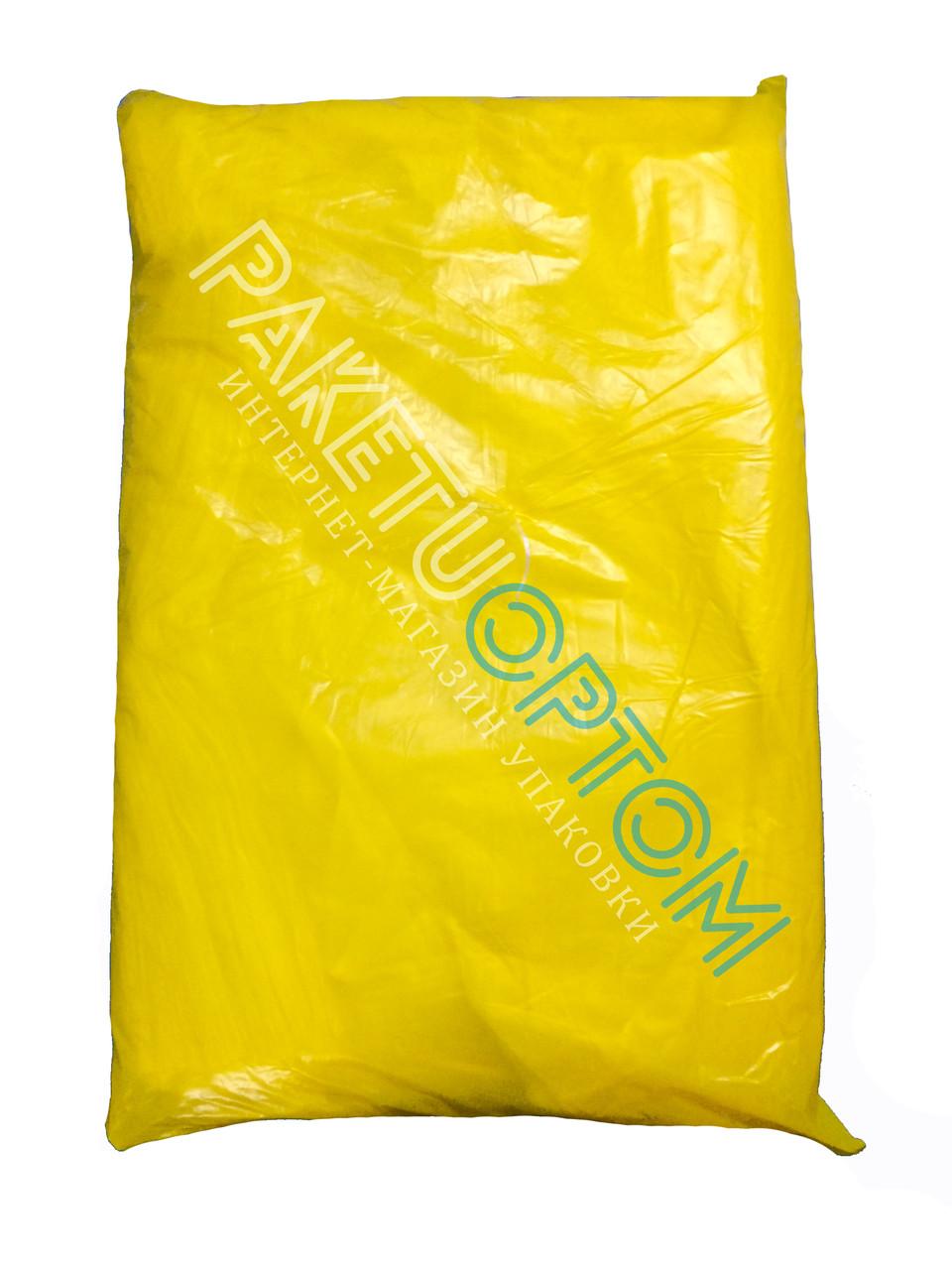 Фасовочные пакеты пищевые желтые 26х36 900 грамм