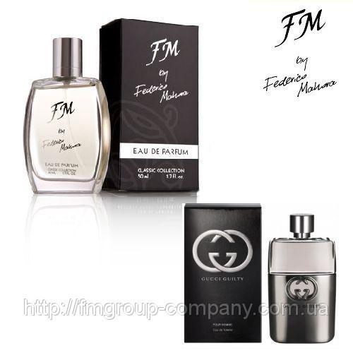 мужская парфюмированная вода Fm 63 аромат Gucci Guilty Pour Homme