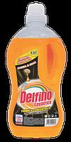 """Гель для прання кольорового одягу   DELFINO lavatrice """"Арган"""""""