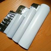 Пакеты курьерские. А6+. 15х21+3.5 клапан