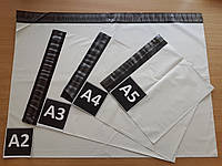 Сейф пакеты. А4+. 25х36+4 клапан.
