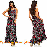 Летнее платье-сарафан на бретелях-завязках, с оборкой по низу и цветочным принтом, разные расцветки, норма