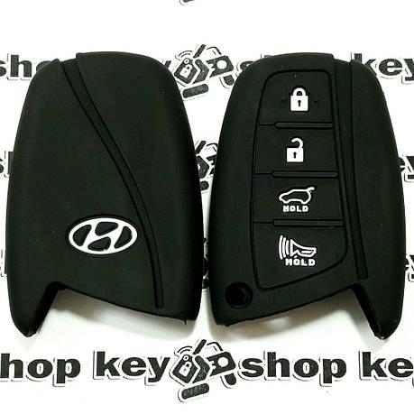 Чехол (черный, силиконовый) для смарт ключа Hyundai (Хундай) 3 кнопки + 1, фото 2