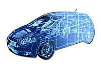 Сканеры для диагностики автомобилей