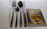 Набор столовых приборов Hoffburg HB-2485 GS 24 предмета