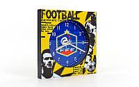 Часы настенные Клубные F.F.F. FB-1963-F.F.F. Суперцена!