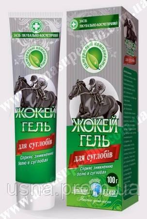 Мазь для суставов лошадей эндо протезирование тазобедренного сустава