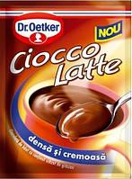 """Горячий шоколад Dr.Oetker """"Ciocco Latte"""" Порционный 0,25кг.40шт  коробка"""