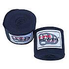 Бинты боксерские эластичные Firepower FPHW3 Черные, фото 3