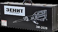 Отбойный молоток Зенит ЗМ-2020
