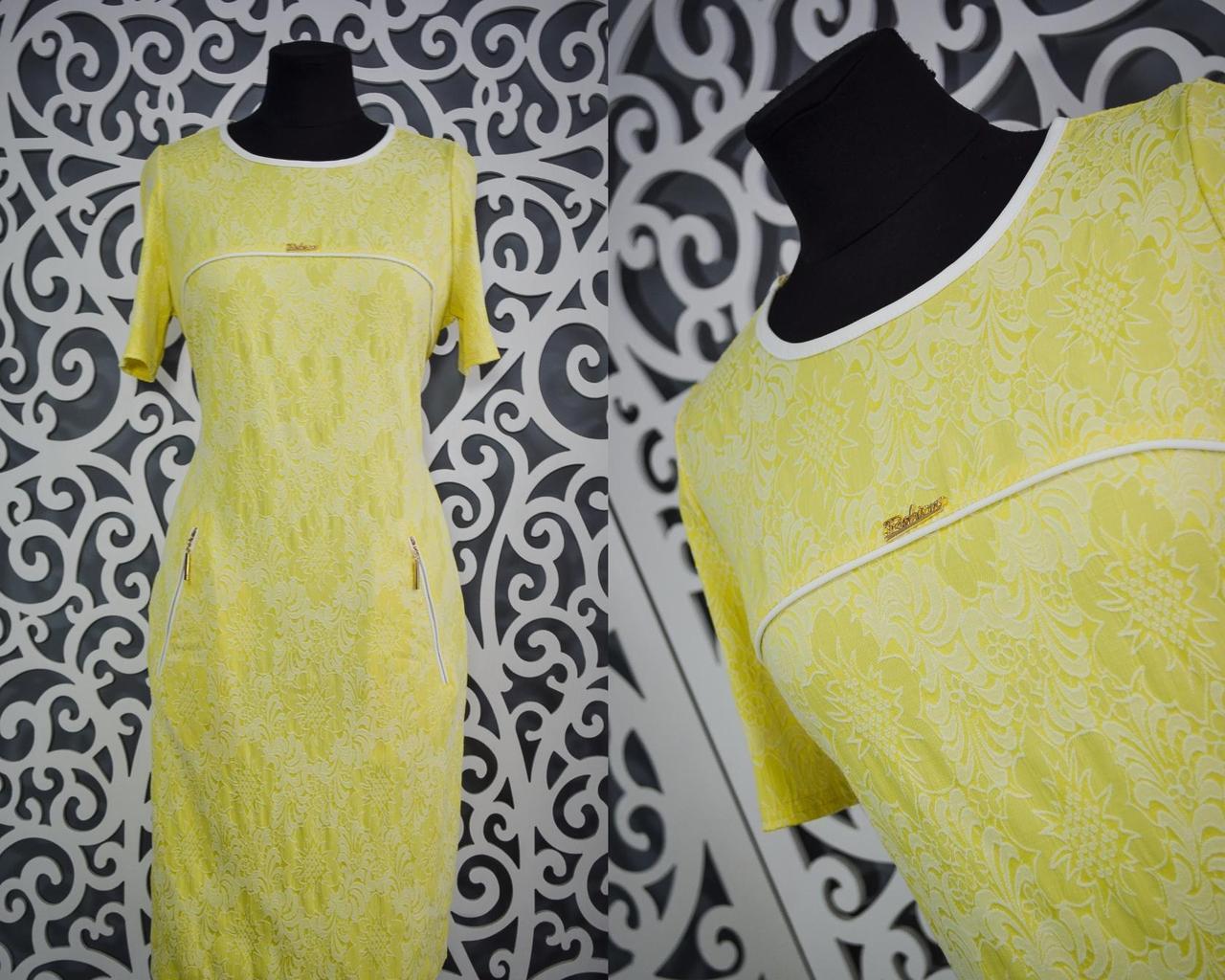 """Миловидное женское платье """"Стрейч-коттон"""" с набивным рисунком 50, 52, 54, 56, 58 размер баталы"""