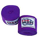 Бинты боксерские эластичные Firepower FPHW3 Фиолетовые, фото 3