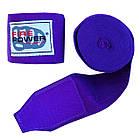 Бинты боксерские эластичные Firepower FPHW3 Фиолетовые, фото 4