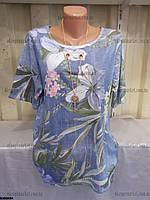 """Блузка женская батал """"Italia""""-купить оптом в Одессе на 7км LB-1169"""