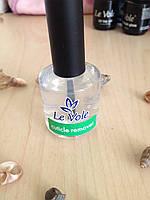 Жидкость для удаления кутикулы Le Vole Cuticule Remover 15 мл