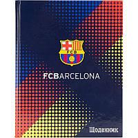 Школьный дневник Kite, Barcelona
