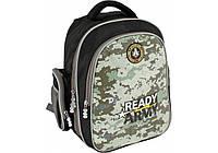 """Рюкзак школьный EVA фасад 15"""", """"Ready Army"""""""