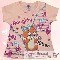 Детские футболки с котёнком для девочек от 1 до 4 лет (5373-1)
