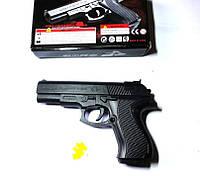 Пистолет пневматический на пульках 6мм