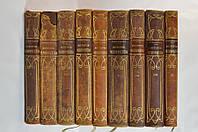 Г. Гельмольт. История человечества. Всемирная история. В 9-и томах